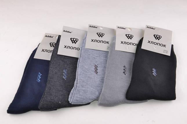 Мужские носки однотонные с рисунком (F516-3) | 12 пар, фото 2