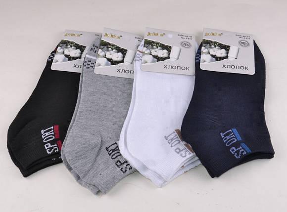 Мужские носки заниженные однотонные (F511-10) | 12 пар, фото 2