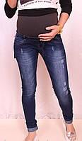 Джинсы для беременных с потертостями Рваные
