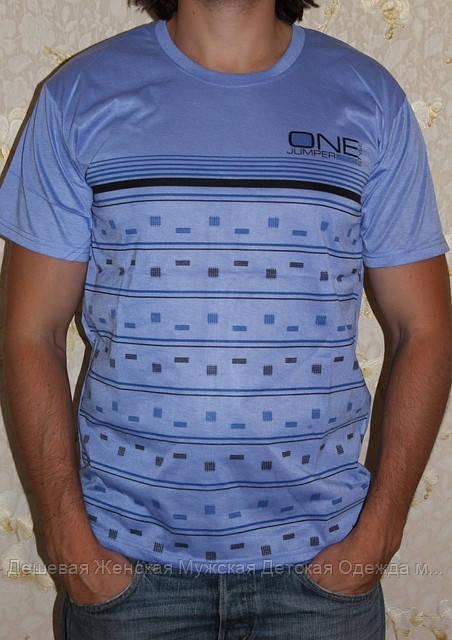 Мужская футболка Paul smith Турция №8932