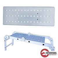Робоча платформа для драбини LT-0028 InterTool 2,9кг