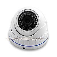 IP камера (видеонаблюдение) LUX 4040-130