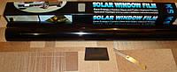 Пленка тонировочная черная SOLAR WINDOW FILM Dar Black