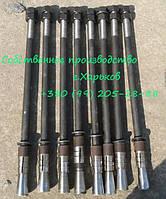 Фундаментный анкерный болт 6.1 М20х220 ГОСТ 24379.1-80