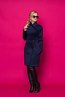 Отличное женское пальто-кардиган в темно-синем цвете