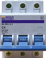 Автоматический выключатель АСКО УкрЕМ ВА-2001 3р 4А