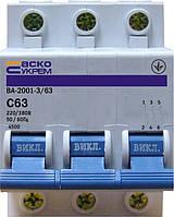 Автоматический выключатель АСКО УкрЕМ ВА-2001 3р 63А