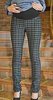 Шерстяные брюки для беременных в клетку-р.44