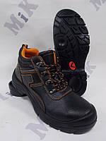 Ботинки утепленные металлический носок, антипрокольная стелька