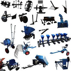 Навесное оборудование к мотоблокам, мотокультиваторам и минитракторам