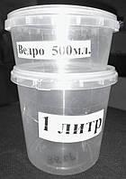 Ведро полипропиленовое 0,5  л. , фото 1