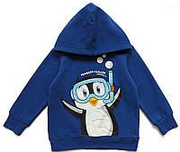 """Теплая кофта """"Пингвин"""" для мальчика. Большемерит. 6, 8 лет"""