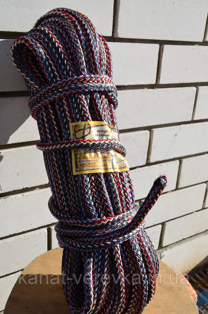Вязаный шнур 8 мм мягкий (дарычанка)
