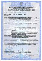 Сертификат соответствия УкрСЕПРО по блокам управления серводвигателями, контроллерам, панелям оператора Delta Electronics