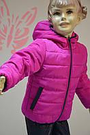 Демисезонная куртка для девочки подростка № 9041