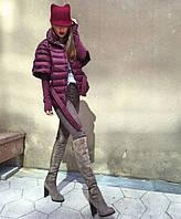 Куртка ш823