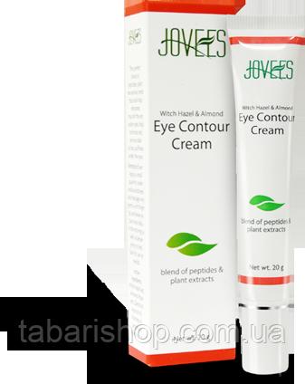 Крем вокруг глаз Джовис Jovees, Eye Contour Cream, 20 г