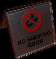 """Табличка """"комната для некурящих. Курение запрещено"""" настольная акриловая для отелей.Изготовление, дизайн."""