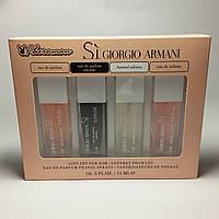 Подарочный набор парфюмерии Giorgio Armani с феромонами