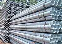 Трубы стальные оцинкованные по ГОСТ 3262-75, 10704-80
