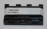 Трансформатор инвертора TMS91429CT