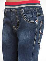 Качественные детские брюки в Оптовом буме