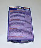 Наколенник магнитный НМЭ-01, фото 3