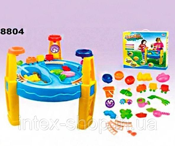 Детская песочница-столик 8804