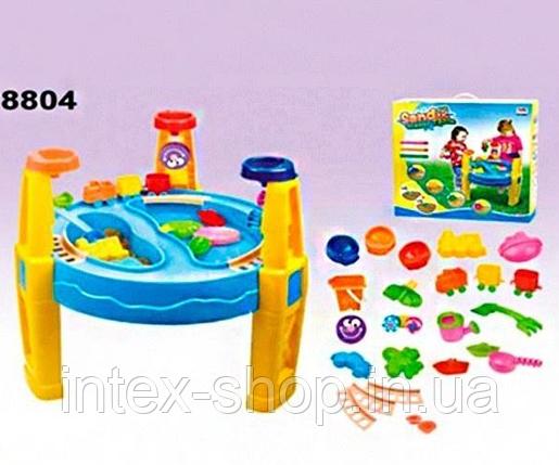 Детская песочница-столик 8804 , фото 2