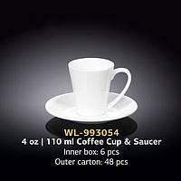 Чашка кофейная с блюдцем (Wilmax, Вилмакс, Вілмакс) WL-993054
