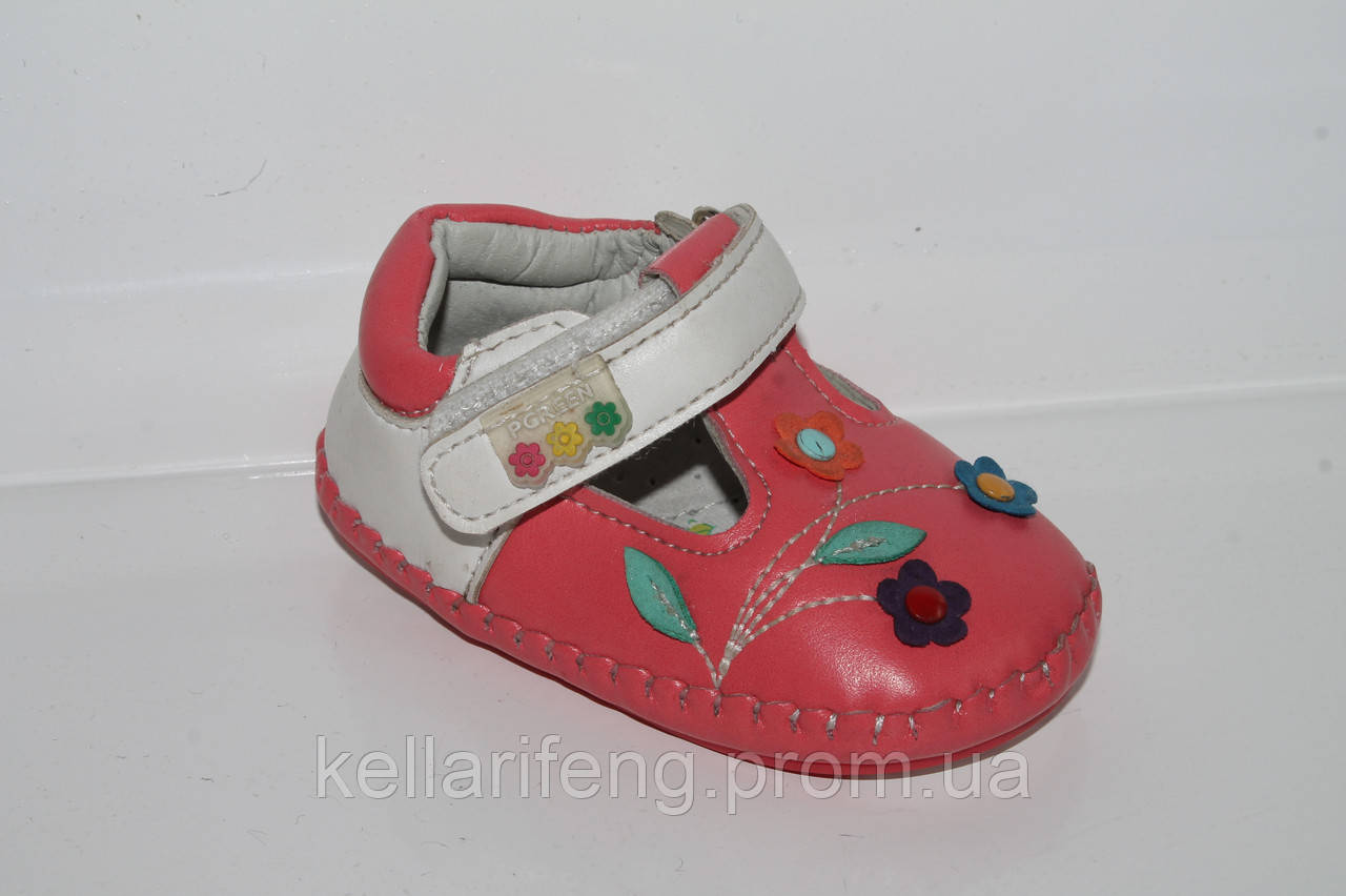 Детские пинетки на липучке от производителя EEB.B C13 коралловый (13-17) - Оптовый интернет-магазин «Гора обуви» в Одессе