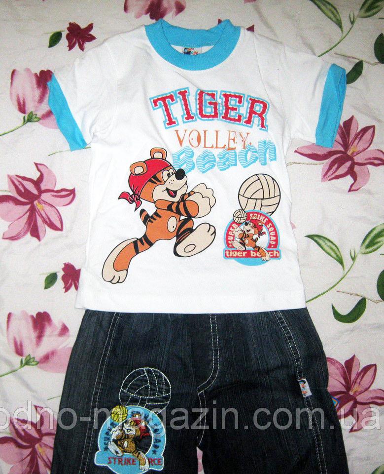 Комплект для мальчика, с шортами