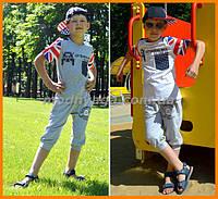 Дитячі літні костюми