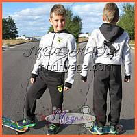 Дитячі спортивні костюми