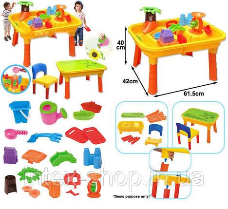 Детский столик-песочница 8803A , фото 2