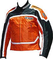 Speed Gear Оранжево-черная, S Мотокуртка текстильная