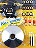 Вариатор передний (тюнинг) Honda LEAD AF48 (ролики, палец, пружины, скользители) KOK RIDERS