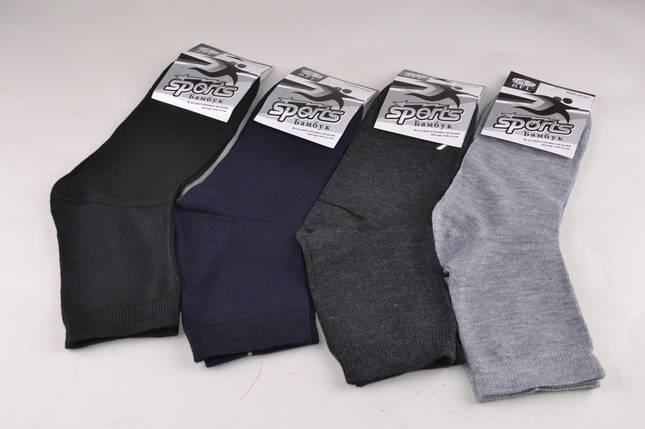 Подростковые носки однотонные (B110) | 12 пар, фото 2
