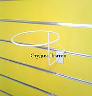 Крючок Кольцо под шапку в экономпанель белого цвета