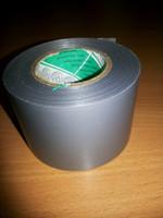 Лента PVC серая 50 мм * 33м