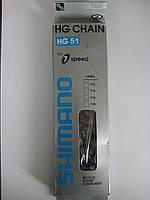 Цепь велосипедная Shimano HG51 (7скоростей)