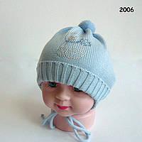 Осенняя шапка Gucci для мальчика, TM Jamiks, Польша. 40 см