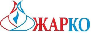 ООО ЖАРКО - Первый Украинский Национальный Производитель каминных топок