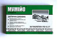 Мумие  (Таблетки)