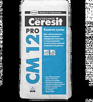 CERESIT Клеящая смесь для керамогранита и плитки Церезит СМ-12 PRO 27 кг, Одесса