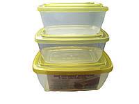 Набор контейнеров для пищевых продуктов 3шт: 1,5л+1,0л+0,6л ( прямоугольные)