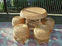 Набор плетеной мебели табуреты и столик