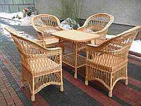 Набор четыре кресла и столик из лозы