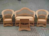 Набор мебели из лозы со столом