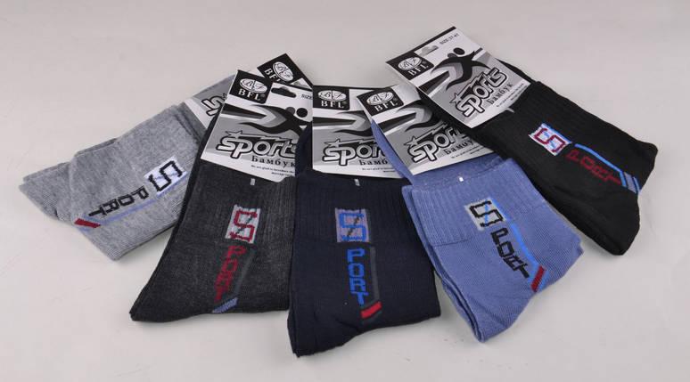 Подростковые носки однотонные Спорт (B374)   12 пар, фото 2